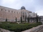 View of the Southern Retaining Wall of the Temple Mount